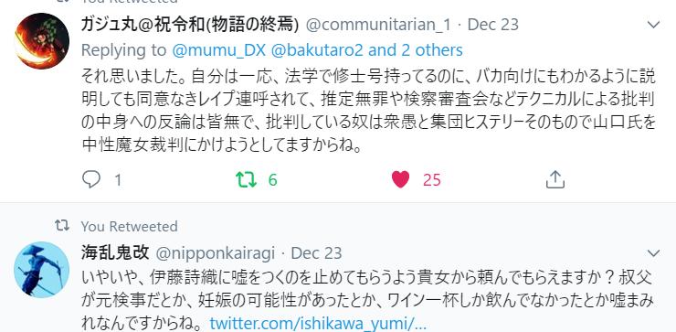 f:id:Naomi-sayonara:20191231132144p:plain