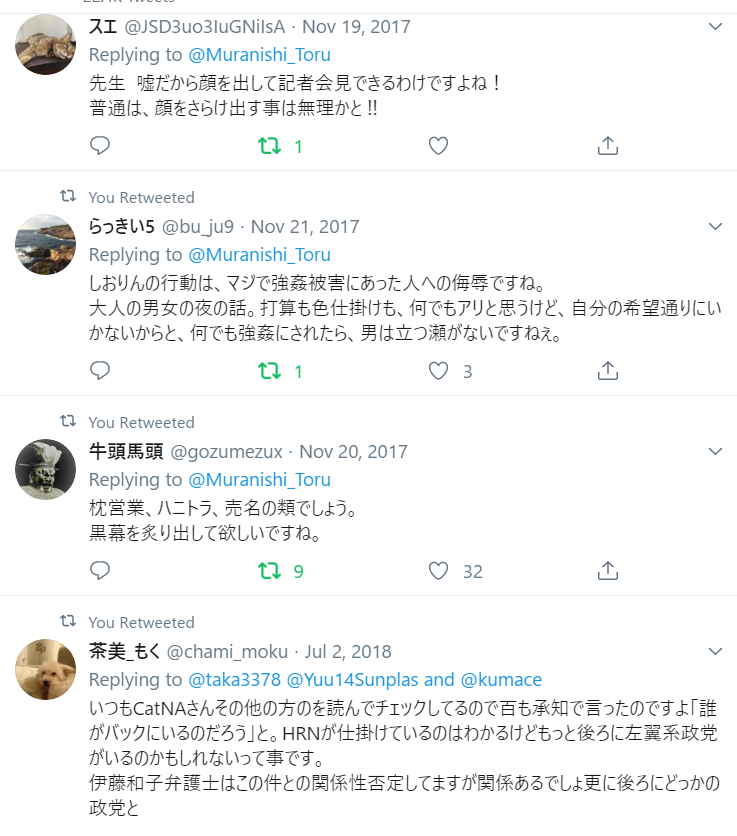 f:id:Naomi-sayonara:20191231132448p:plain
