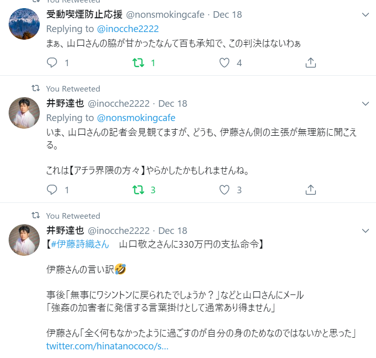f:id:Naomi-sayonara:20191231132604p:plain