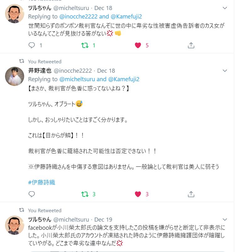 f:id:Naomi-sayonara:20191231132627p:plain