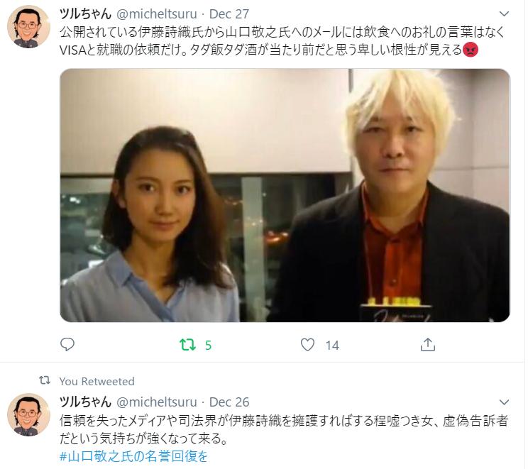 f:id:Naomi-sayonara:20191231132702p:plain