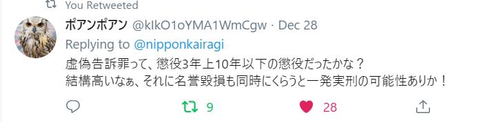 f:id:Naomi-sayonara:20191231132743p:plain