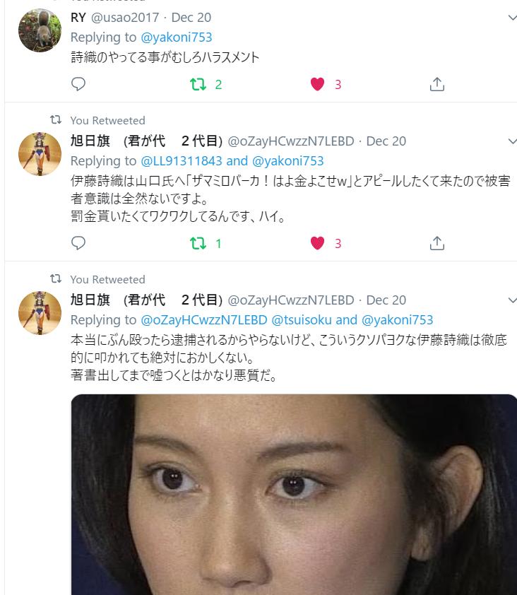 f:id:Naomi-sayonara:20191231133125p:plain