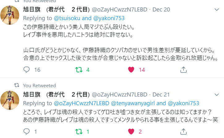 f:id:Naomi-sayonara:20191231133153p:plain