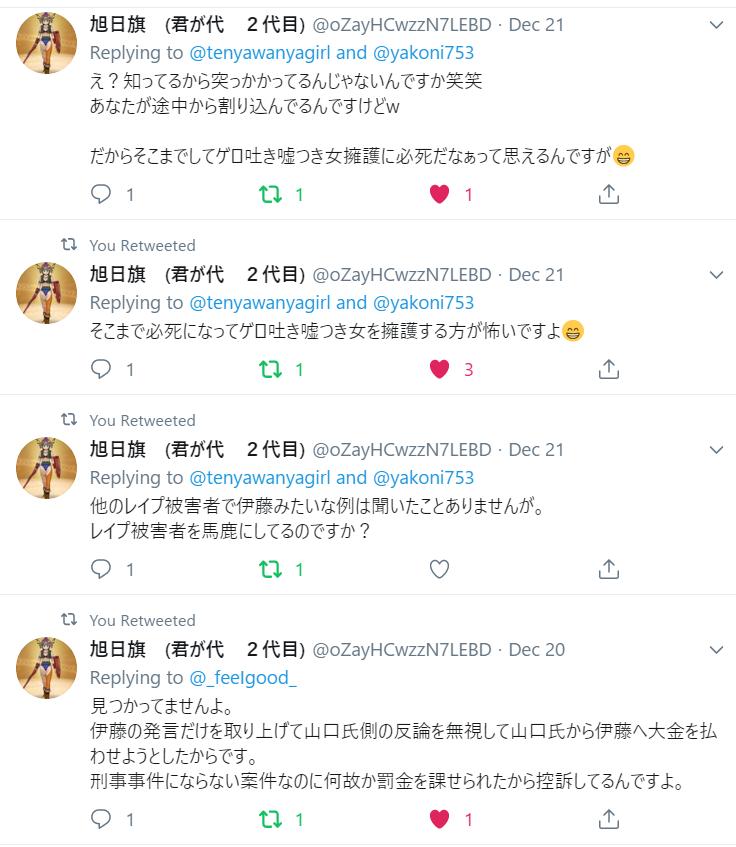 f:id:Naomi-sayonara:20191231140028p:plain