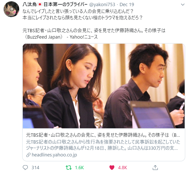 f:id:Naomi-sayonara:20191231140058p:plain