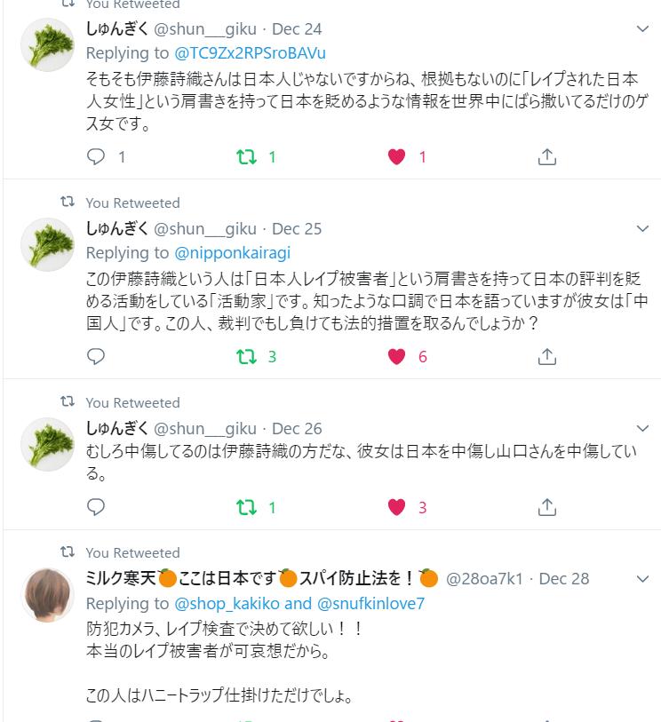 f:id:Naomi-sayonara:20191231140129p:plain