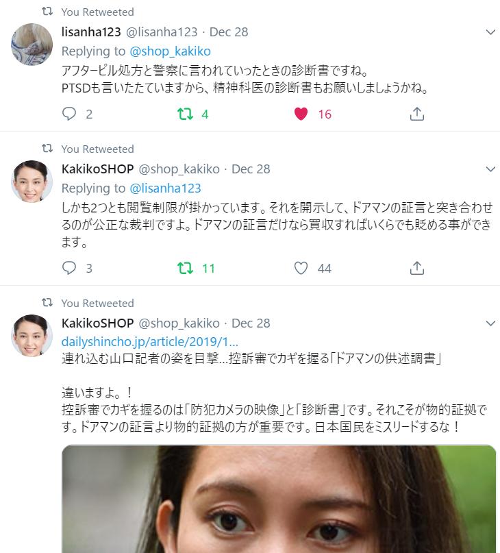 f:id:Naomi-sayonara:20191231140240p:plain