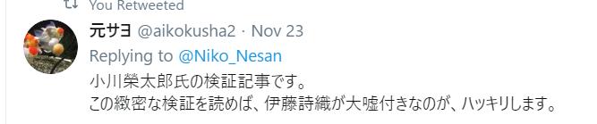 f:id:Naomi-sayonara:20191231140319p:plain