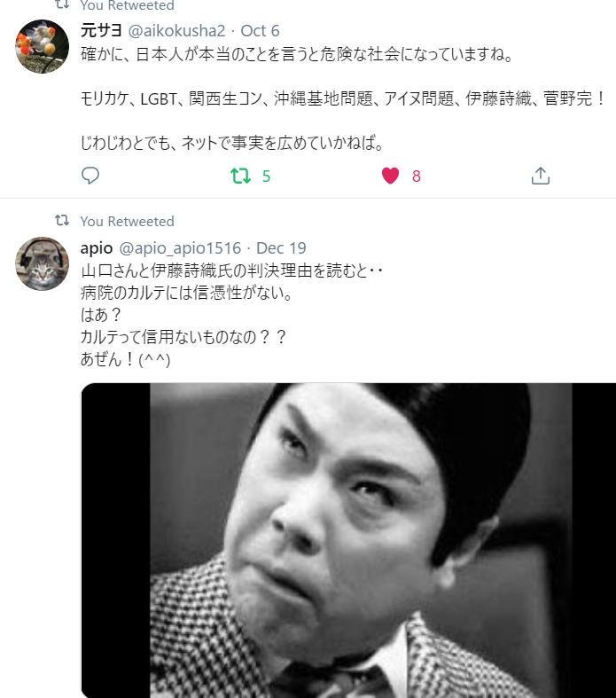 f:id:Naomi-sayonara:20191231140348p:plain