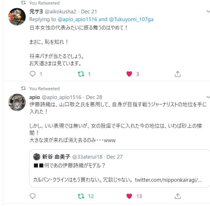 f:id:Naomi-sayonara:20191231140521p:plain