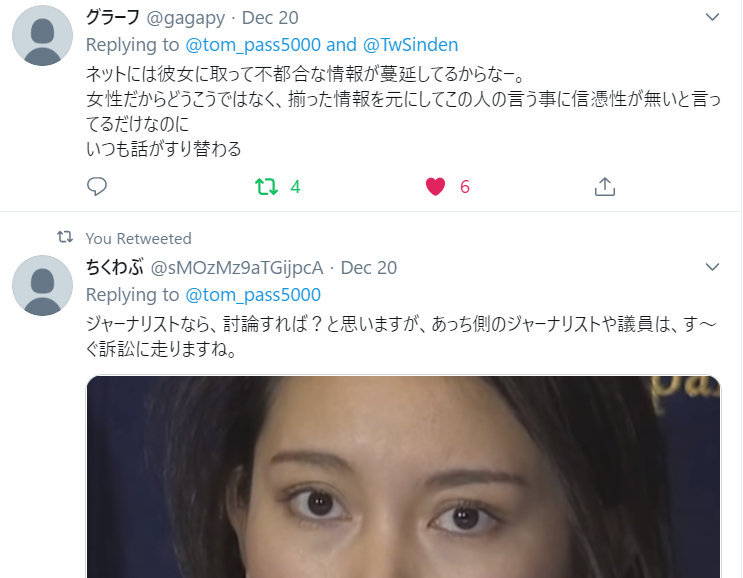 f:id:Naomi-sayonara:20191231140550p:plain