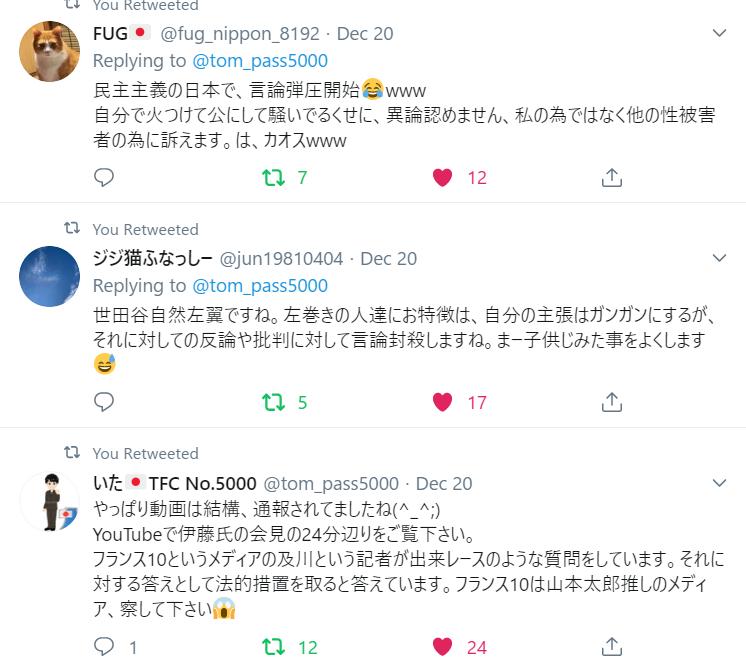 f:id:Naomi-sayonara:20191231141254p:plain
