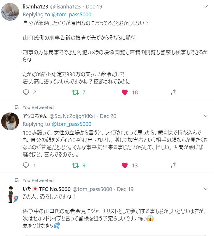 f:id:Naomi-sayonara:20191231141431p:plain