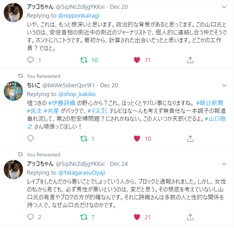 f:id:Naomi-sayonara:20191231141504p:plain