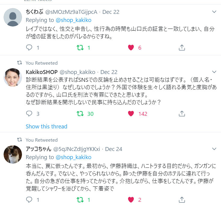 f:id:Naomi-sayonara:20191231141903p:plain