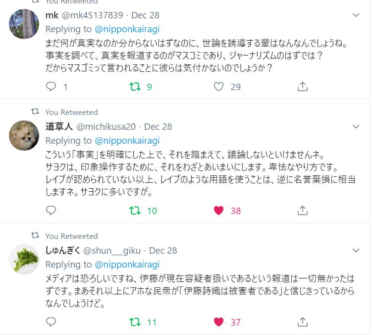 f:id:Naomi-sayonara:20191231142056p:plain