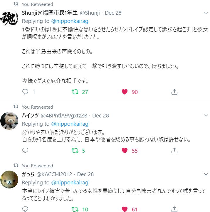 f:id:Naomi-sayonara:20191231142120p:plain