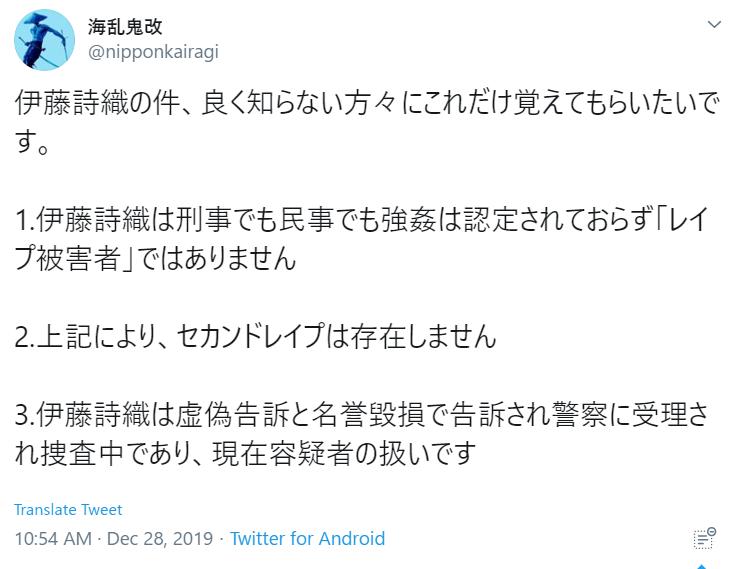 f:id:Naomi-sayonara:20191231142224p:plain