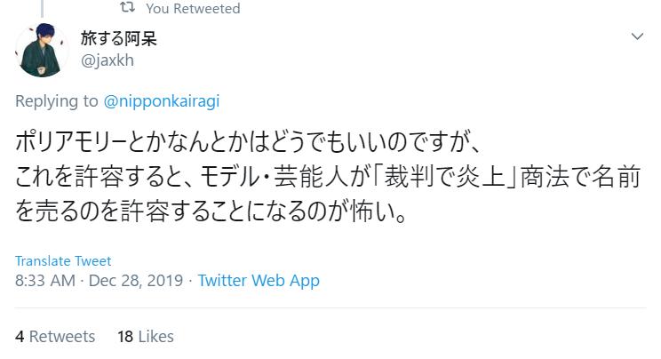 f:id:Naomi-sayonara:20191231142442p:plain