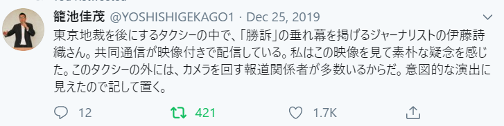 f:id:Naomi-sayonara:20200103112802p:plain