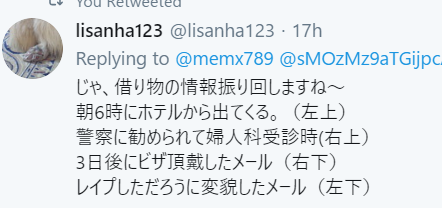f:id:Naomi-sayonara:20200103112837p:plain