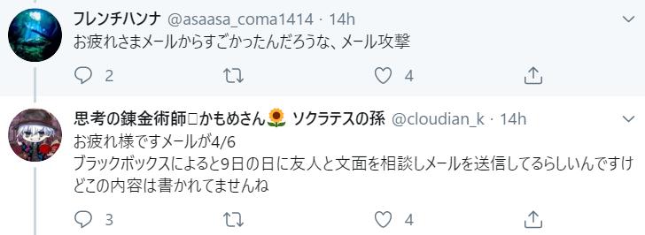 f:id:Naomi-sayonara:20200103113041p:plain