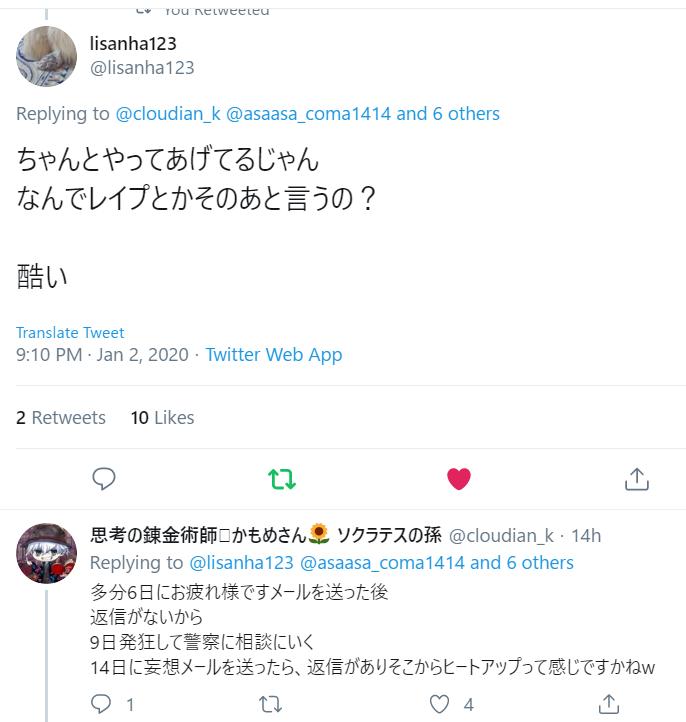 f:id:Naomi-sayonara:20200103113124p:plain