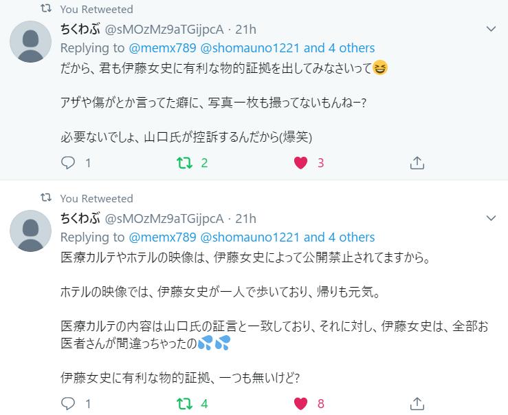f:id:Naomi-sayonara:20200103113225p:plain