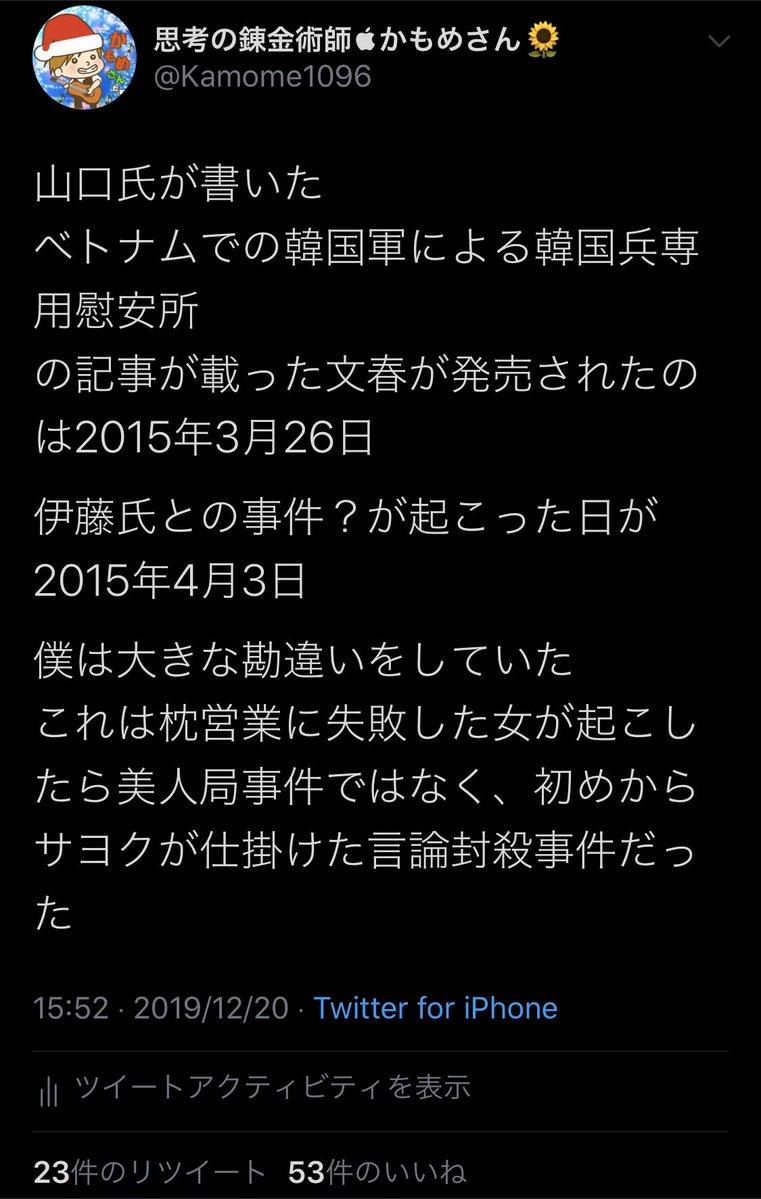 f:id:Naomi-sayonara:20200103113349p:plain