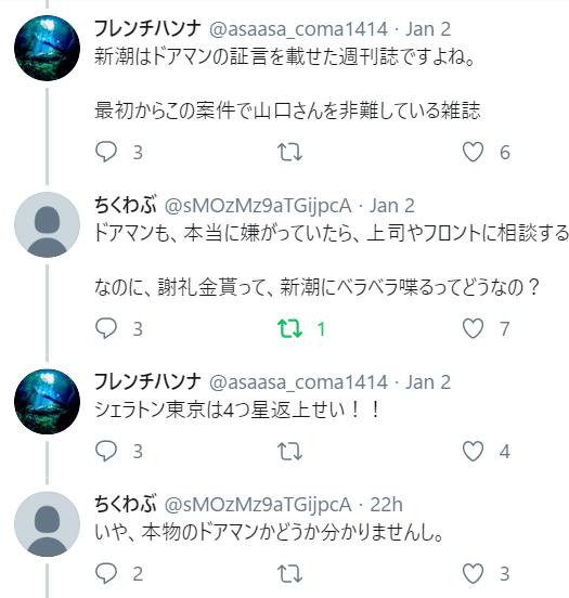 f:id:Naomi-sayonara:20200103114012p:plain