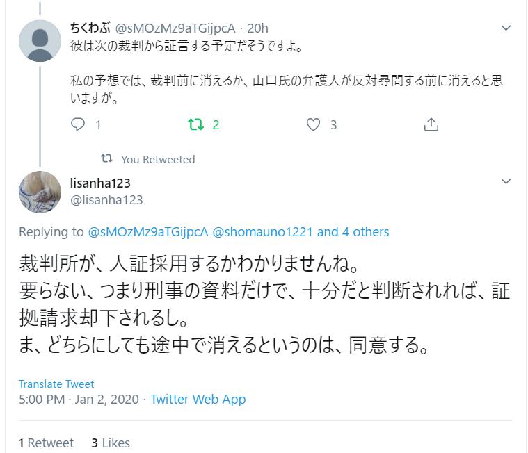 f:id:Naomi-sayonara:20200103114046p:plain