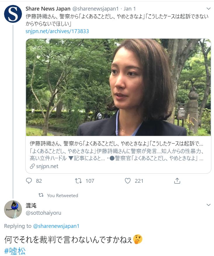 f:id:Naomi-sayonara:20200103115236p:plain