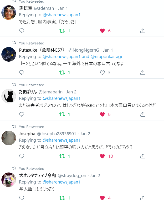 f:id:Naomi-sayonara:20200103115321p:plain