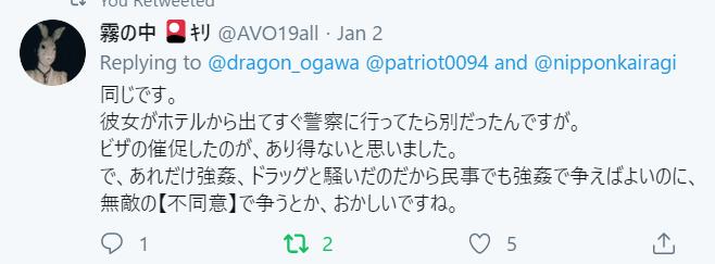f:id:Naomi-sayonara:20200103115524p:plain