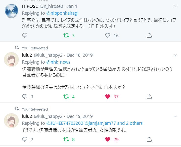 f:id:Naomi-sayonara:20200103115706p:plain
