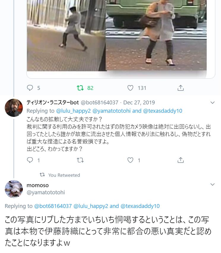 f:id:Naomi-sayonara:20200103115802p:plain