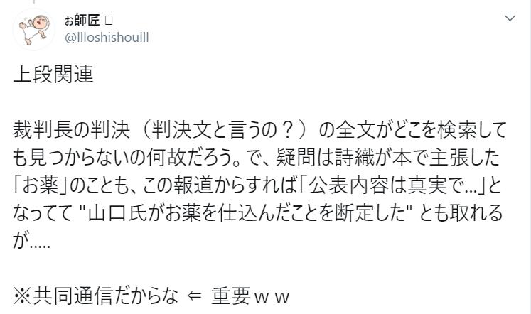 f:id:Naomi-sayonara:20200103121051p:plain