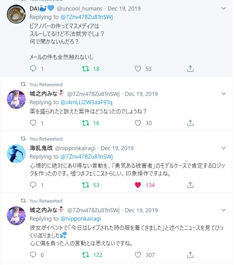 f:id:Naomi-sayonara:20200103121358p:plain
