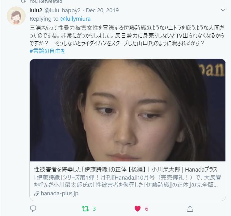 f:id:Naomi-sayonara:20200103121440p:plain