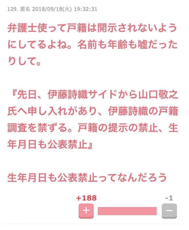 f:id:Naomi-sayonara:20200103121948p:plain