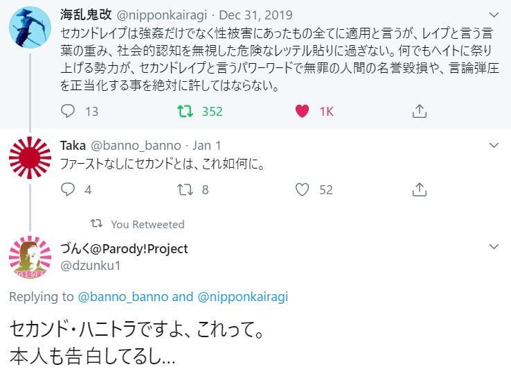 f:id:Naomi-sayonara:20200103122448p:plain