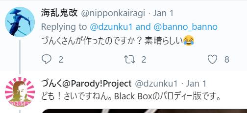 f:id:Naomi-sayonara:20200103122659p:plain