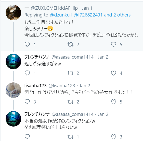 f:id:Naomi-sayonara:20200103122747p:plain