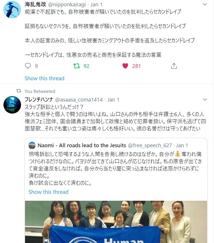 f:id:Naomi-sayonara:20200103122822p:plain