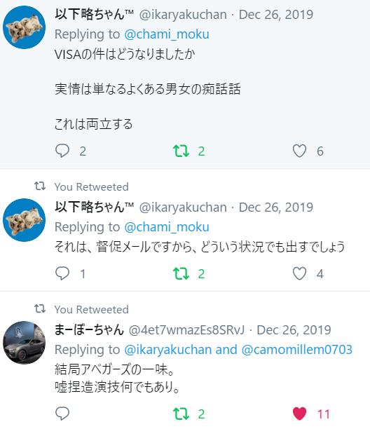 f:id:Naomi-sayonara:20200103123152p:plain