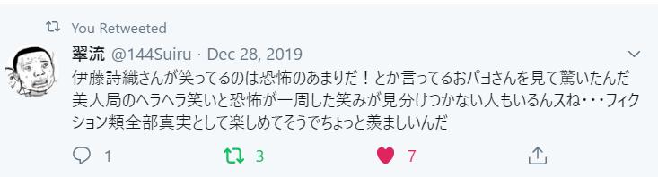 f:id:Naomi-sayonara:20200103123324p:plain