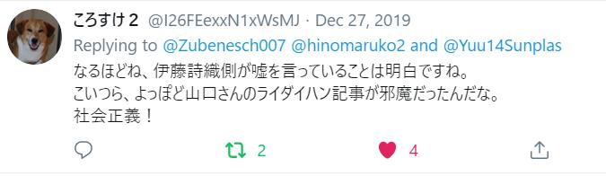 f:id:Naomi-sayonara:20200103123553p:plain