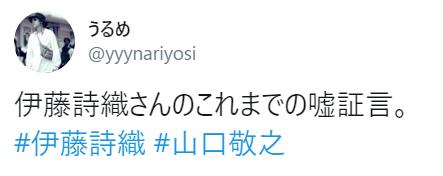 f:id:Naomi-sayonara:20200103123614p:plain