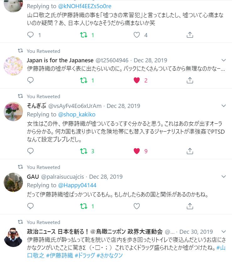 f:id:Naomi-sayonara:20200103123822p:plain